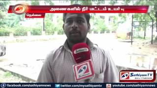 getlinkyoutube.com-Northeast monsoon gets strong, heavy rain lashes Tamil Nadu