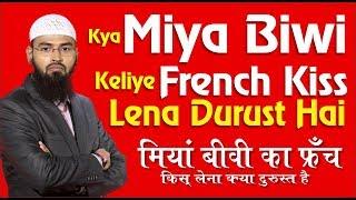 getlinkyoutube.com-Kya Miya Biwi Keliye French Kiss Lena Durust Hai By Adv. Faiz Syed