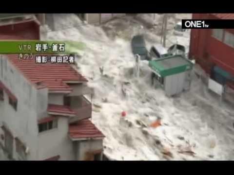 earthquake japan 2011 tsunami footage in kamaishi japan