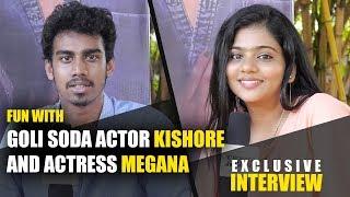 Fun With Goli Soda Kishore And Actress Megana   UruthiKol Team Interview   Kishore, Megana   Ayyanar