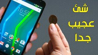 getlinkyoutube.com-لن تصدق ما الذي سوف تحصل عليه إذا أضفت قطع نقدية إلى هاتفك أو حاسوبك | تجربة ستدهشك وتفيدك