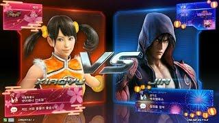 getlinkyoutube.com-TEKKEN 7 9/5 Weka(Xiaoyu) vs Knee(Jin) (철권7 왜까 vs 무릎)