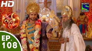 getlinkyoutube.com-Suryaputra Karn - सूर्यपुत्र कर्ण - Episode 108 - 1st December, 2015