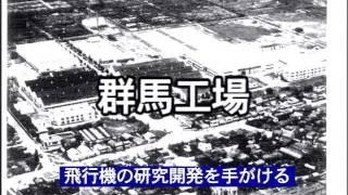 getlinkyoutube.com-Ci-TV 富士重工業(株)(スバル)