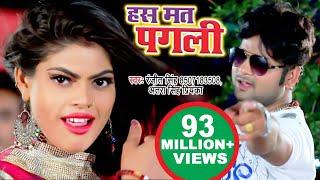Raate Diya Butake - Full Song - Pawan Singh - Aamrapali - Superhit Film (SATYA) - Bhojpuri Hit Songs width=