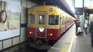 getlinkyoutube.com-京阪8000系30番台快速特急 発車 淀屋橋