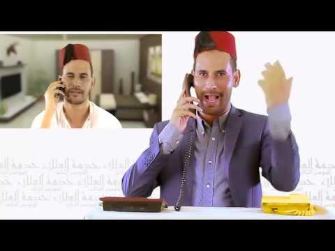 خدمة العللاء 3 الحلقة التاسعة عشر