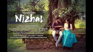 NIZHAL Musical single | രണ്ടായി നടന്ന വഴികളിലൂടെ ഒന്നായി നടക്കാൻ. മോഹിച്ച ഒരു നിഴലിന്റെ കഥ.