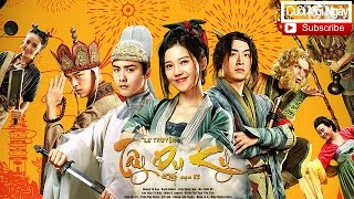 getlinkyoutube.com-Tay Du Ky La Truyen - Journey to the West Surprise 2016 Vietsub 720p