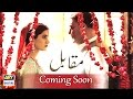 Teaser of New Drama Serial  Muqabil  Coming Soon on ARY Digital