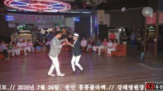 getlinkyoutube.com-246짝잔발 럽풋(비빔발)리듬댄스. 강태영원장
