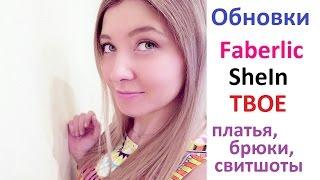 getlinkyoutube.com-Бюджетные покупки одежды ★ от 100-200 рублей ★