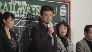 getlinkyoutube.com-三浦友和、息子・三浦貴大との初共演は意外な形で実現!