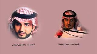 خذني من الضيق كلمات شجاع السنحاني أداء عبدالعزيز