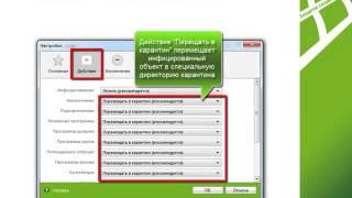 getlinkyoutube.com-Dr.Web CureIt! как пользоваться (обзор)