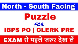Reasoning : Expected North & South Facing Puzzle for IBPS PO   Clerk 2017 [ In Hindi]