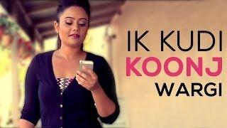 getlinkyoutube.com-IK Kudi Koonj Wargi Official Full Song by Lucky deo   Latest Punjabi Song 2013   Sagahits