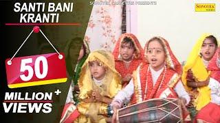 getlinkyoutube.com-Shanti Bani Kranti P2 3 Comedy