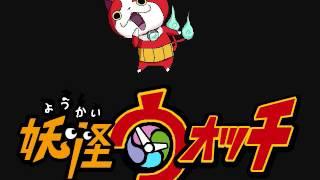 ラストバトル-覚悟はいイカ!!! 妖怪ウォッチBGM