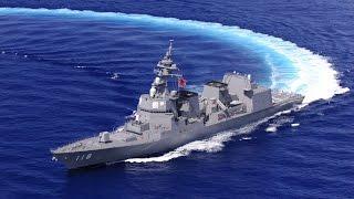 getlinkyoutube.com-【訓練・演習】豪州海軍主催多国間海上共同訓練カカドゥ16