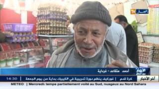 getlinkyoutube.com-غرداية : العلاج بشحم سنام الجمل.. خيار سكان البدو و الريف