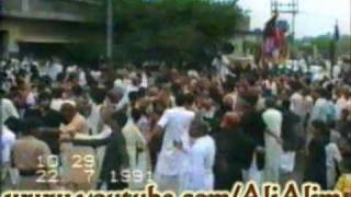9th Muharram 1412 AH 1991 Part 4/10
