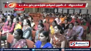 getlinkyoutube.com-Organ donation: Tamil Nadu ranks first: Vijayabasker
