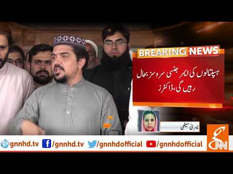 KP health minister torture issue