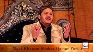 getlinkyoutube.com-DAI HALEEMA DEWEY SOHNEY NU - SHAHBAZ QAMAR FAREEDI - OFFICIAL HD VIDEO