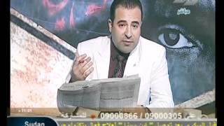 getlinkyoutube.com-قضية دكتور \ حاتم نعمان ج2 3