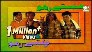 Umer Sharif,Sikanadar Sanam,Saleem - Hanste Raho Chalte Raho - Pakistani Comedy Stage Show Drama