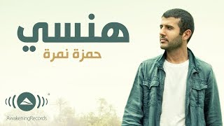 getlinkyoutube.com-Hamza Namira | حمزة نمرة - هنسى (Lyrics)