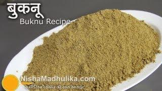getlinkyoutube.com-Buknu Recipe - How to make Buknu?