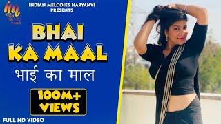 getlinkyoutube.com-Bhai Ka Maal || Latest Haryanvi Marriage Song || Pooja Hooda || Andy Dahiya || Mor Music