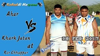 Ahar Vs Khark Jatan(अहर Vs खरक जाटान) Kabaddi Match at Ror Chhappar