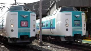 getlinkyoutube.com-15 10 31 JR289系くろしお、こうのとり運用開始+臨時電車と吹田工場の展示車両