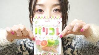 getlinkyoutube.com-【グミレポ】KANROのパリコレを食べてみた - 2014.3.24 SasakiAsahiVlog