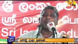 Prasanna Ranatunga charges