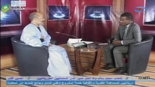 محامي النصرة : المحكمه العليا غالطتنا و ولد امخيطير الآن في حسب تحكمي  - قناة شنقيط