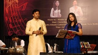 Yeh dil tum bin kahin lagta nahin by Jugal Kishor and Supriya Joshi