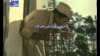 getlinkyoutube.com-المشهد الاخير المحذوف لفيلم البرئ