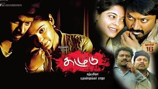 getlinkyoutube.com-new tamil movie Kazhugu | Kazhugu Tamil Movie | Super Hit Movie HD | 2015 upload