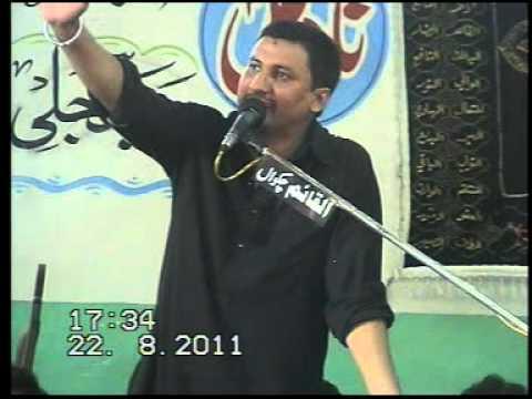 zakir ghulam abbas ratan 21 ramzan shakrial rwp 2011 part 2