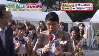getlinkyoutube.com-SKE48 お茶の間アンサー!わんだほ感謝祭プレゼント大放出スペシャル! ① 2014 10 25 AKB48 NMB48 HKT48 乃木坂46
