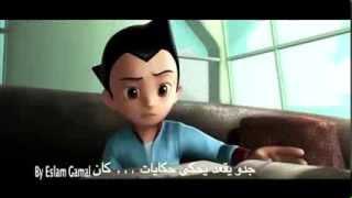 getlinkyoutube.com-اغنيه ( الشاطر عمرو )