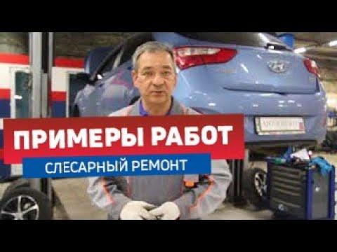 HYUNDAI i30 2012г бензин 1,6 литра АКПП пробег 60 тыс. ТО по пробегу.