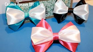 getlinkyoutube.com-DIY How to Make Easy Simple Ribbon Bow Tutorial Бант из Ленты