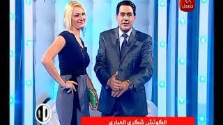 getlinkyoutube.com-Al Mousameh Karim Episode 01 le 05/11/2015 Partie 03,