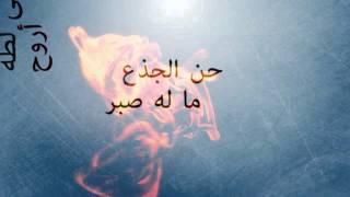getlinkyoutube.com-Habib El Rouh حبيب الروح