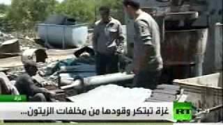 getlinkyoutube.com-غزة تبتكر وقودها من مخلفات الزيتون